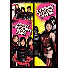 Female Combatants Battle School/Demonic Heroine in Peril