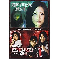 Birthday Mail/Kokurri-San