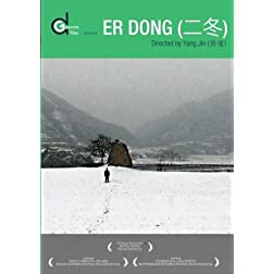 Er Dong (Institutional Use)