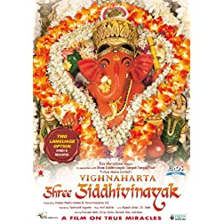 Vighnaharta Shree Siddhivinayak