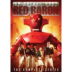 Super Robot Red Baron: The Complete Series (4pc)