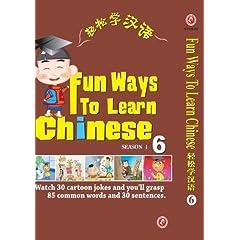 Fun Ways to Learn Chinese VI