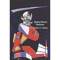 Space Robot Defense / Raiders of Galaxy