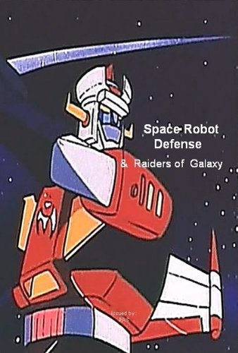 Space Robot Defense / Raiders of Galaxy