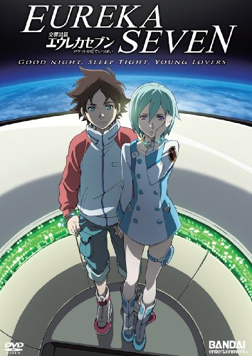 Eureka Seven: Good Night, Sleep Tight, Young Lovers
