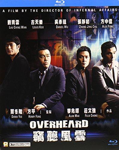 Overheard (Qie Ting Feng Yun) (Sub Dol) [Blu-ray]