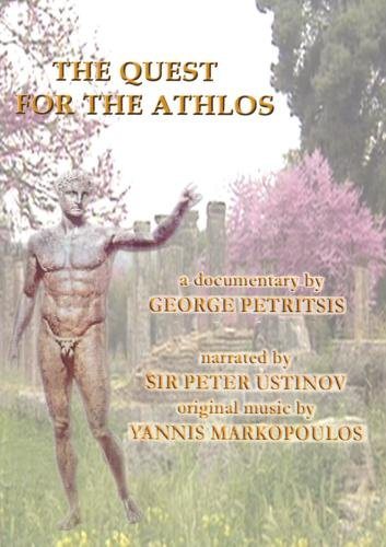 The Quest for the Athlos (NTSC)