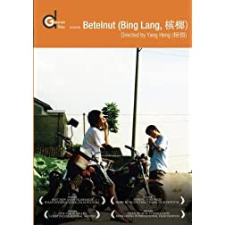 Betelnut (Bing Lang) (Institutional Use)