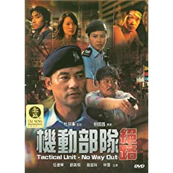 Tactical Unit: No Way Out (Ws Sub Ac3 Dol)
