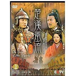 Story of Han Dynasty (10pc) (Ws Sub)