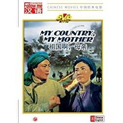 My Country?My Mother