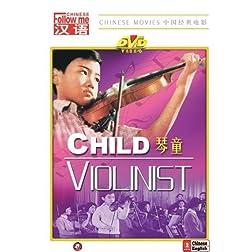 Child Violinist