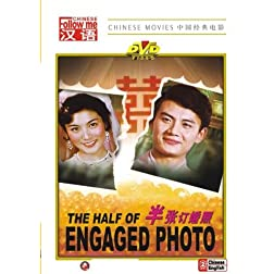 The Half Of Engaged Photo