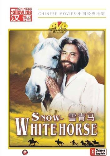 Snow-White Horse