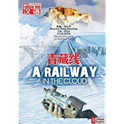 A Railway in the Cloud