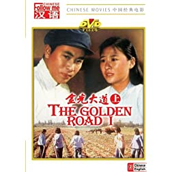 The Golden Road  I