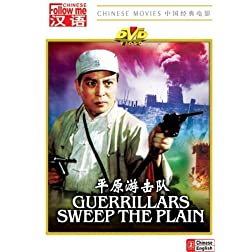 Guerrillas Sweep the Plain