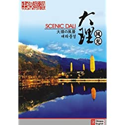 Tour in China-Scenic DaLi