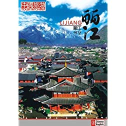Tour in China-LiJiang