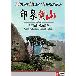 Mount Huang Impression