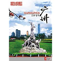 Tour in China-Guangzhou