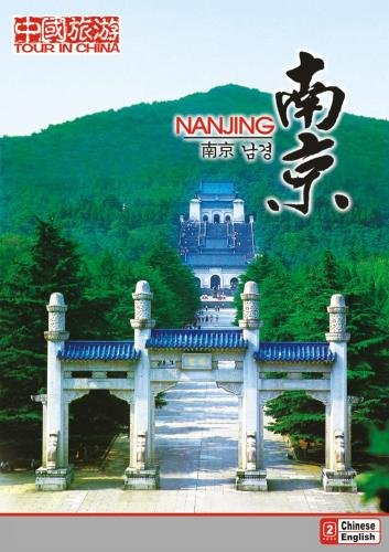 Tour in China-Nanjing