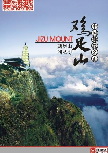 Tour in China-Jizu Mount