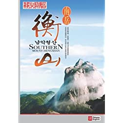 Tour in China-Southern Mount-HengShan