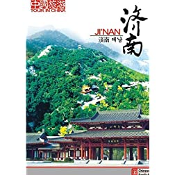 Tour in China-Ji'nan