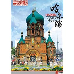 Tour in China-Harbin