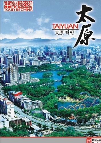 Tour in China-Taiyuan