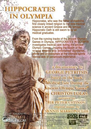 Hippocrates In Olympia & The Quest for the Athlos (PAL)