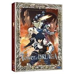 Tower of Druaga: Part Two - The Sword of Uruk