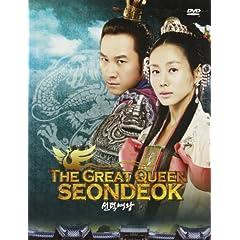 Great Queen Seondeok 2 (8pc) (Sub Box)