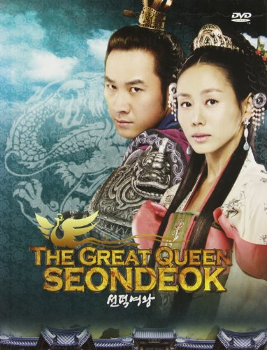 Great Queen Seondeok 2 (8pc) (Sub Box)