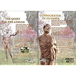 Hippocrates In Olympia & The Quest for the Athlos (NTSC)