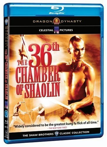 The 36th Chamber of Shaolin [Blu-ray]