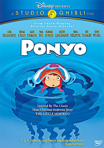Ponyo (Two-Disc Edition)