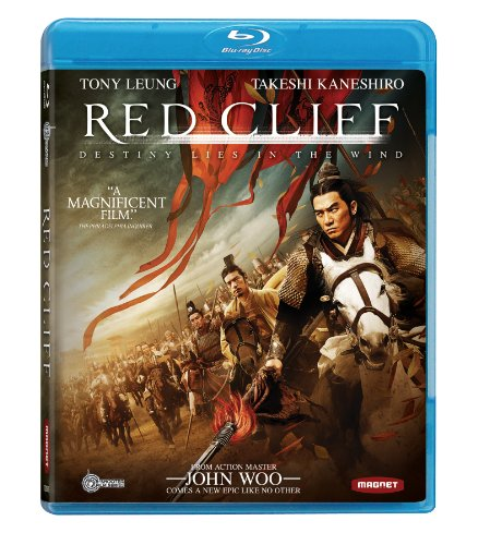Red Cliff (Theatrical Version) [Blu-ray]