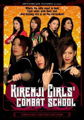 Kirenji Girls Combat School