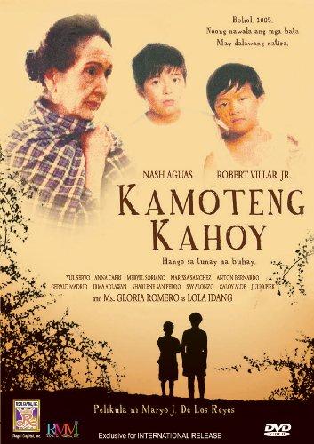 Kamoteng Kahoy - Philippines Filipino Tagalog DVD
