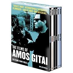 The Films of Amos Gitai: Six Films From Israel (KADOSH / KIPPUR / KEDMA / ALILA / DEVARIM / YOM YOM) (6pc)