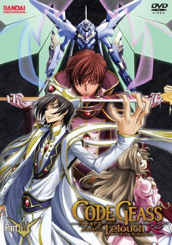 Code Geass Leouch of the Rebellion: R2, Part 4
