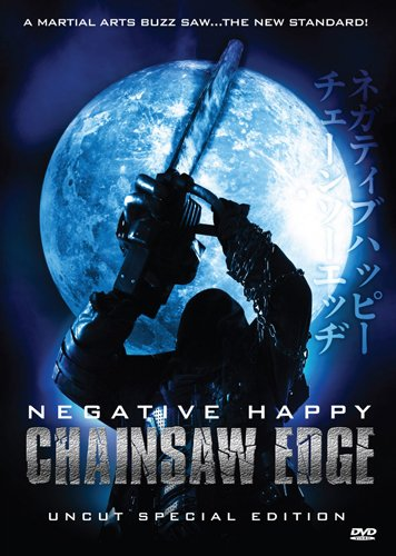 Negative Happy Chainsaw Edge (Sub Ocrd)