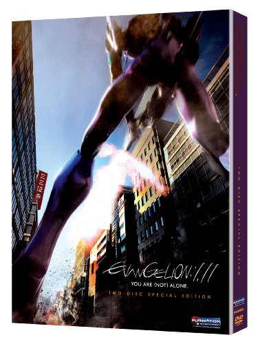 Evangelion: 1.11 You Are Not Alone
