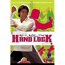 Shaolin Hand Lock (Shaw Brothers)