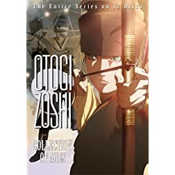 Otogi Zoshi: Collection of Ages (Volumes 1-6, Eps. 1-26)