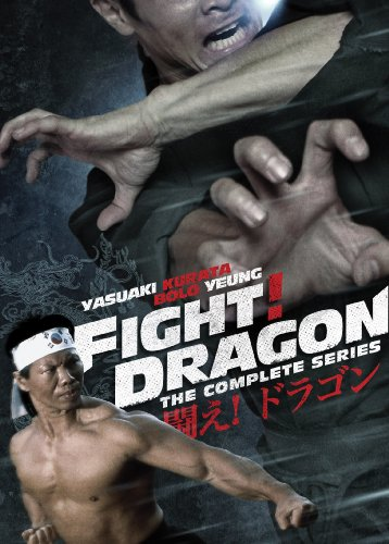 Fight! Dragon: The Complete Series