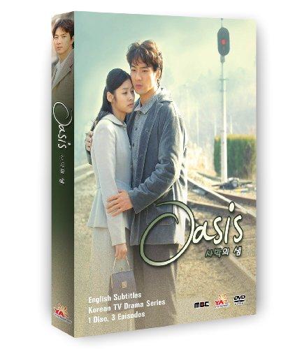Oasis (AKA Desert Spring)
