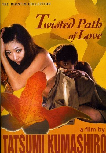 Twisted Path of Love (Ws Sub)